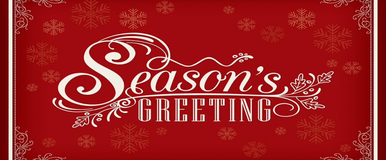 Season's greetings holiday banner